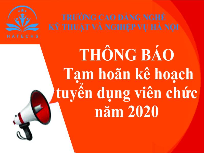 Thông báo tạm dừng kế hoạch thi tuyển viên chức năm 2020